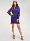 Платье шифоновое с манжетами на резинке oodji #SECTION_NAME# (синий), 11914001/46116/7500N - вид 2