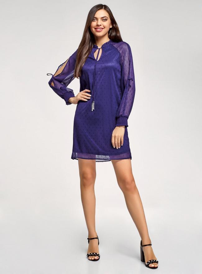 Платье шифоновое с манжетами на резинке oodji #SECTION_NAME# (синий), 11914001/46116/7500N