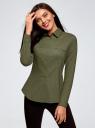 Рубашка приталенная с нагрудными карманами oodji для женщины (зеленый), 13L12001B/43609/6800N
