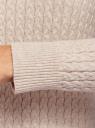 Джемпер фактурной вязки в мелкую косичку oodji для женщины (бежевый), 73812624-2B/49296/3300M