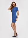 Платье трикотажное с коротким рукавом oodji #SECTION_NAME# (синий), 14011007/45262/7500N - вид 6