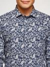 Рубашка принтованная приталенного силуэта oodji #SECTION_NAME# (синий), 3L110257M/19370N/7910E - вид 4