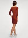 Платье трикотажное базовое oodji #SECTION_NAME# (оранжевый), 14001071-2B/46148/3100N - вид 3