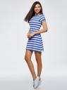 Платье A-образного силуэта с круглым вырезом oodji #SECTION_NAME# (синий), 14001201/48002/7510S - вид 6