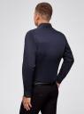 Рубашка базовая хлопковая oodji #SECTION_NAME# (синий), 3B110017M-2/48420N/7901N - вид 3