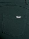 Легинсы трикотажные с карманами oodji #SECTION_NAME# (зеленый), 28700011/43597/6900N - вид 5
