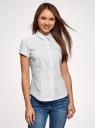 Рубашка хлопковая с коротким рукавом oodji #SECTION_NAME# (слоновая кость), 13K01004B/33081/1025S - вид 2