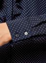 Блузка из струящейся ткани с воланами oodji #SECTION_NAME# (синий), 21411090/36215/7912D - вид 5
