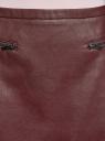 Юбка из искусственной кожи с декоративными молниями oodji для женщины (красный), 18H00002/45629/4900N