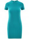 Платье трикотажное с коротким рукавом oodji #SECTION_NAME# (бирюзовый), 14011007B/45262/7300N