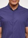 Рубашка базовая с коротким рукавом oodji #SECTION_NAME# (синий), 3B240000M/34146N/7801N - вид 4