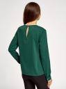 Блузка с вырезом-капелькой и металлическим декором oodji #SECTION_NAME# (зеленый), 21400396/38580/6900N - вид 3