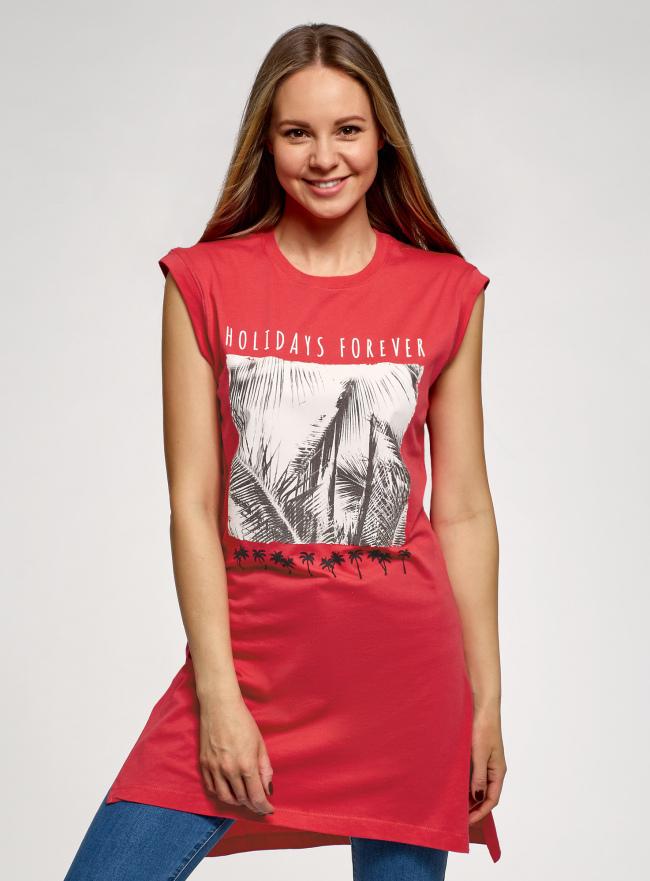 Платье хлопковое с принтом oodji для женщины (розовый), 14008040-3/44135N/4D29P