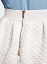 Юбка из фактурной ткани на эластичном поясе oodji #SECTION_NAME# (белый), 14100019-2/45990/1200N - вид 5