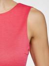 Платье трикотажное с глубоким вырезом на спине oodji #SECTION_NAME# (розовый), 14005128/18110/4D00N - вид 5