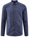 Рубашка базовая из хлопка  oodji #SECTION_NAME# (синий), 3B110026M/19370N/7970G
