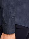 Рубашка принтованная с заплатками на локтях oodji #SECTION_NAME# (синий), 3L310136M/39749N/7923G - вид 5
