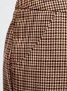 Юбка короткая с карманами oodji #SECTION_NAME# (бежевый), 11605056-2B/22124/3366C - вид 5
