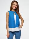 Блузка двуцветная многослойная oodji #SECTION_NAME# (синий), 14901418/26546/1275B - вид 2