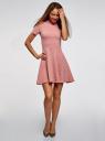 Платье из фактурной ткани с расклешенным низом oodji #SECTION_NAME# (розовый), 14011021/46895/4B00N - вид 2