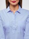 Рубашка в полоску с карманами oodji для женщины (синий), 13K03002-4B/46807/7510S