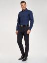 Рубашка приталенного силуэта с двойным воротничком oodji для мужчины (синий), 3L110282M/19370N/7979G