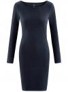 Платье трикотажное облегающего силуэта oodji #SECTION_NAME# (синий), 14001183B/46148/7902N