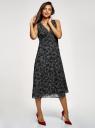 Платье приталенное без рукавов oodji #SECTION_NAME# (серый), 11913060/49596/2920O - вид 6
