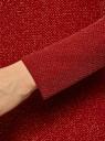 Платье обтягивающее из блестящей ткани oodji для женщины (красный), 14000165-1/46124/4500X