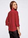 Блузка из струящейся ткани с регулировкой длины рукава oodji #SECTION_NAME# (красный), 11403225-1B/45227/4500N - вид 3