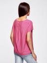 Блузка вискозная свободного силуэта oodji #SECTION_NAME# (розовый), 21411119-1/26346/4700N - вид 3