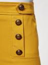 Юбка прямая с декоративными пуговицами oodji #SECTION_NAME# (желтый), 21600305/46430/5700N - вид 4