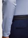Рубашка базовая приталенная oodji для мужчины (синий), 3B140002M/34146N/7002N