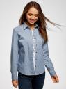 Рубашка джинсовая принтованная oodji #SECTION_NAME# (синий), 16A09003-3/47735/7912G - вид 2