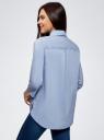 Рубашка свободного силуэта с асимметричным низом oodji #SECTION_NAME# (синий), 13K11002-1B/42785/7000N - вид 3