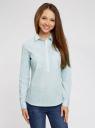 Рубашка приталенная с нагрудными карманами oodji #SECTION_NAME# (синий), 11403222-4/46440/7010S - вид 2