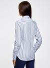 Рубашка приталенного силуэта в полоску oodji #SECTION_NAME# (синий), 11401255/45668/7010S - вид 3