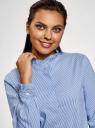 Рубашка в полоску с воротником-стойкой oodji #SECTION_NAME# (синий), 13K11020-1/45202/7510S - вид 4