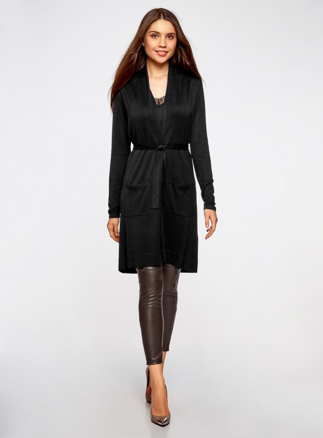 Кардиган вискозный тонкой вязки oodji для женщины (черный), 73212177-2/45648/2900N