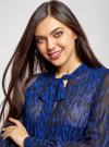 Платье шифоновое с асимметричным низом oodji #SECTION_NAME# (синий), 11913032/38375/7829A - вид 4
