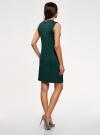 Платье трикотажное с декором из камней oodji #SECTION_NAME# (зеленый), 24005134/38261/6C00N - вид 3