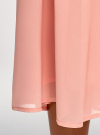 Юбка в складку из струящейся ткани oodji #SECTION_NAME# (розовый), 23G00009-2B/45193/4B00N - вид 5