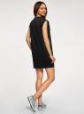 Платье трикотажное с вышивкой oodji для женщины (черный), 14008015-1/45890/2991P