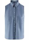 Топ из лиоцелла с нагрудными карманами oodji #SECTION_NAME# (синий), 19009007/42579/7500W