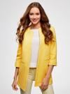 Пальто из фактурной ткани на крючках oodji #SECTION_NAME# (желтый), 10103015-1/46409/5200N - вид 2