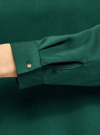 Блузка с вырезом-капелькой и металлическим декором oodji #SECTION_NAME# (зеленый), 21400396/38580/6900N - вид 5