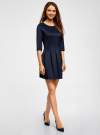 Платье трикотажное со складками на юбке oodji #SECTION_NAME# (синий), 14001148-1/33735/7900N - вид 6