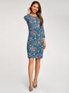 Платье трикотажное с вырезом-капелькой на спине oodji #SECTION_NAME# (синий), 24001070-5/15640/7630F - вид 2
