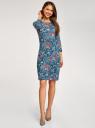 Платье трикотажное с вырезом-капелькой на спине oodji для женщины (синий), 24001070-5/15640/7630F