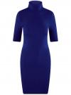 Платье вязаное с вырезом-капелькой на спине oodji #SECTION_NAME# (синий), 63912225/46999/7500N